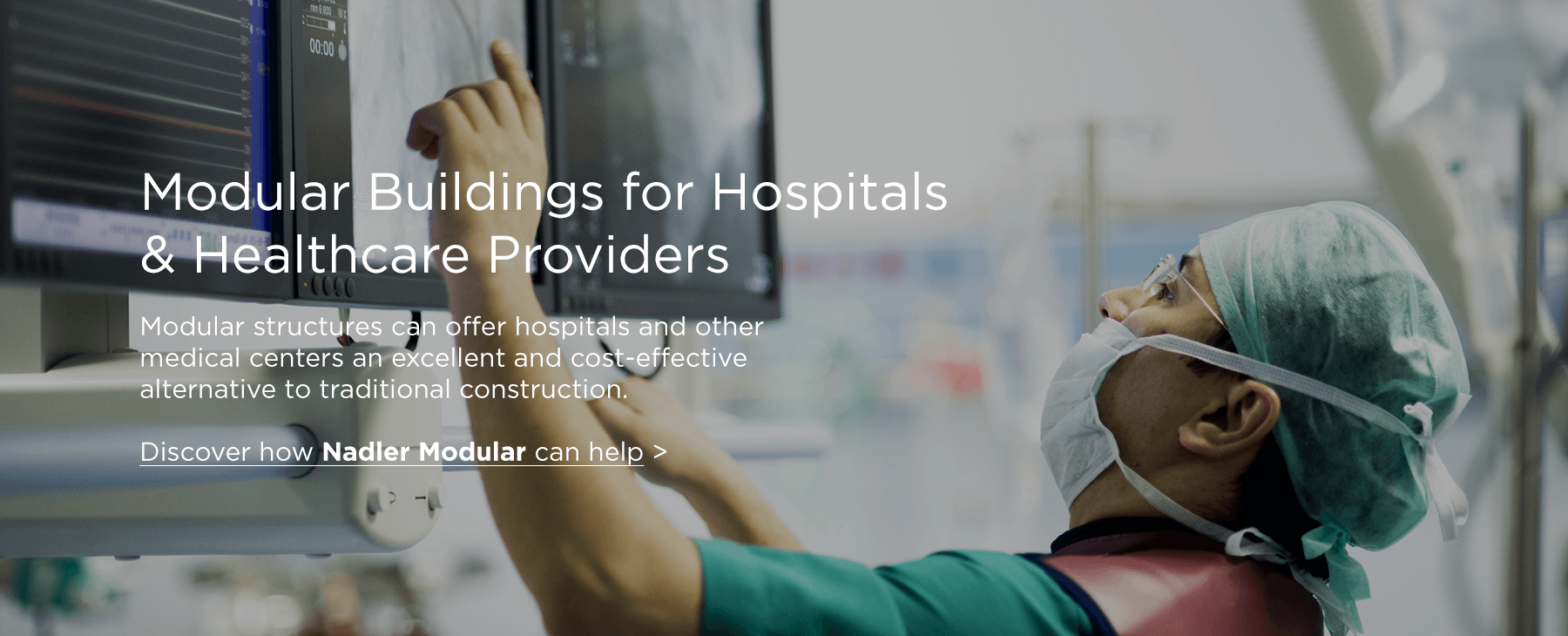Modular Solutions for Healthcare